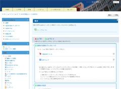 語学学習LMSサイトイメージ