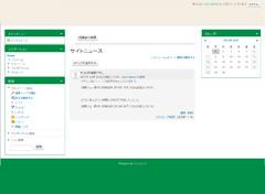 LMS Totaraサイトイメージ